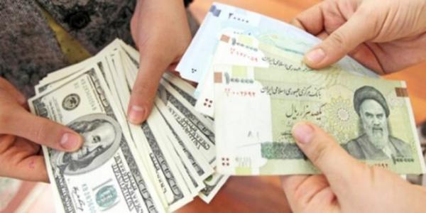 قیمت دلار امروز چهارشنبه 1400، 3، 26